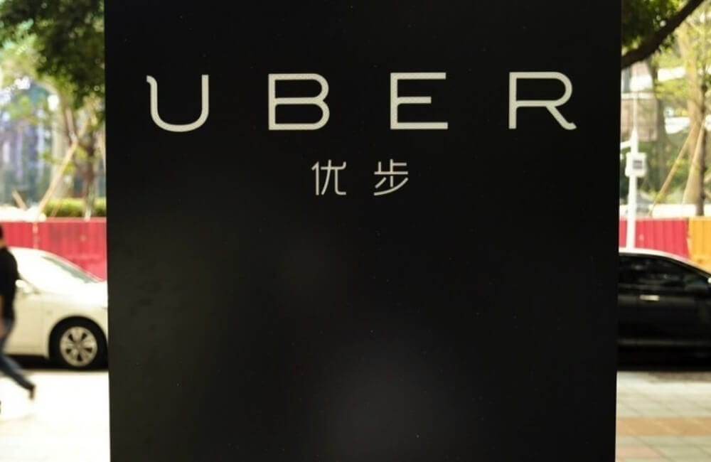 Uber China @appleinsder / Twitter.com