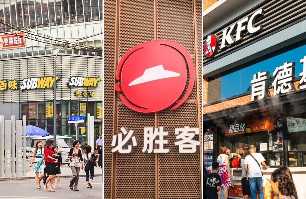 Subway, Shanghai @TonyV3112 / Pizza Hut, Shanghai @Andy Feng / KFC, Wuhan @Keitma // Shutterstock.com