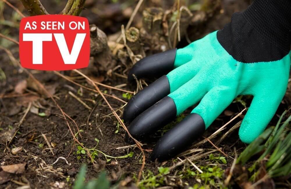 Garden Claws ©Andrei_md/Shutterstock